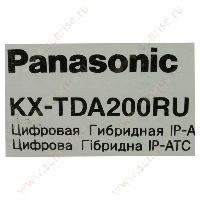 Phone Station Panasonic KX-TDA 200RU с б/п