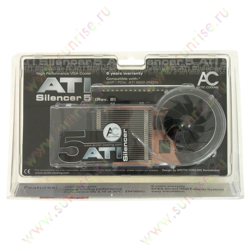 Arctic Cooling ATi Silencer 5 rev.2